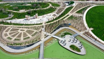 Ankara AKM Millet Bahçesi Ne Zaman Açılacak?